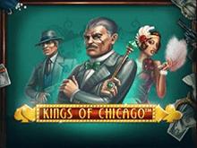 Карточная азартная игра Короли Чикаго : ставки на биткоины